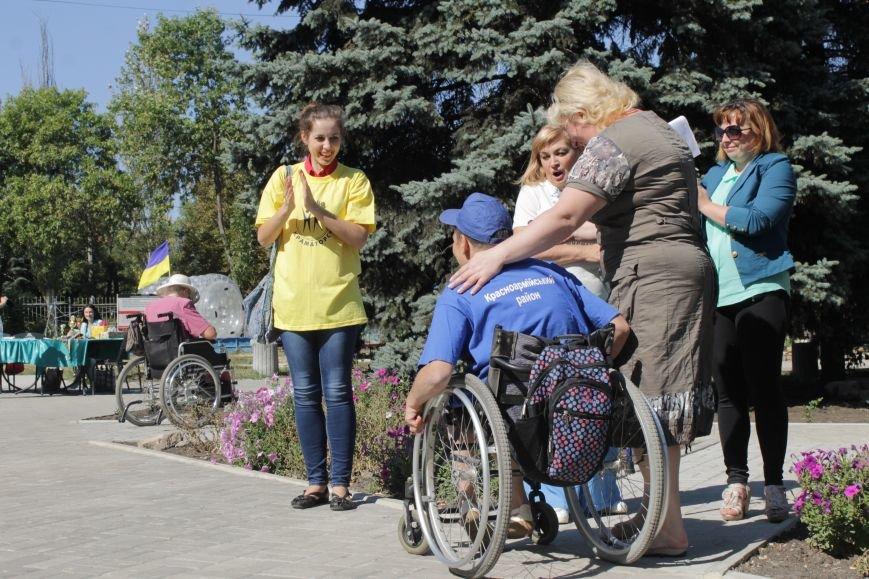 В парке Белицкого прошел спортивный праздник (ФОТО), фото-8