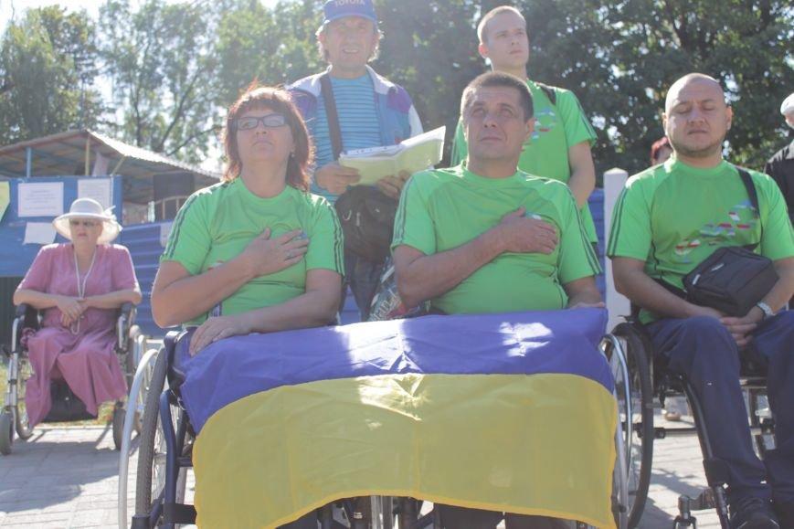 В парке Белицкого прошел спортивный праздник (ФОТО), фото-2