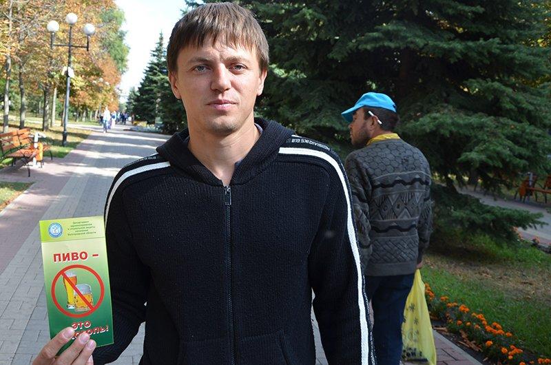 День независимости. В Белгороде провели акцию трезвости, фото-2