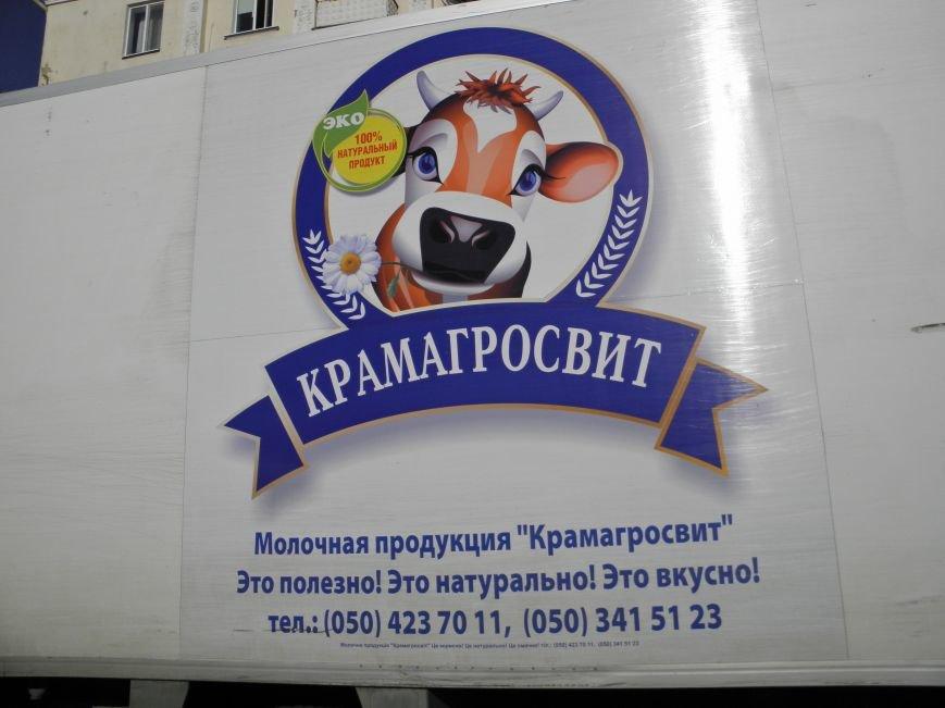 В Краматорске открылась сельскохозяйственная ярмарка «Краматорская осень» (фото) - фото 3
