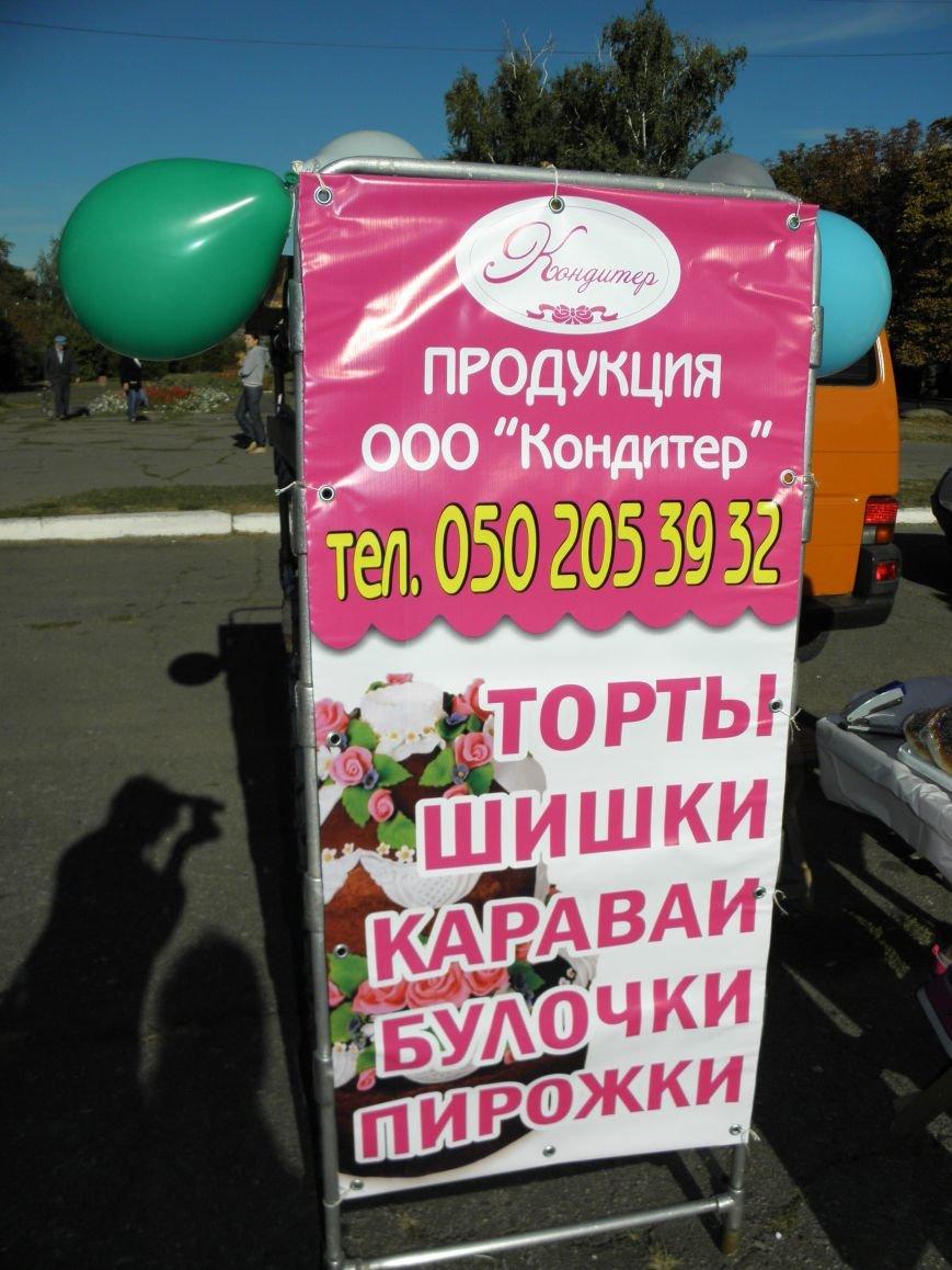 В Краматорске открылась сельскохозяйственная ярмарка «Краматорская осень» (фото) - фото 2