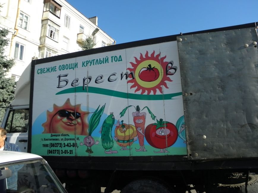 В Краматорске открылась сельскохозяйственная ярмарка «Краматорская осень» (фото) - фото 4