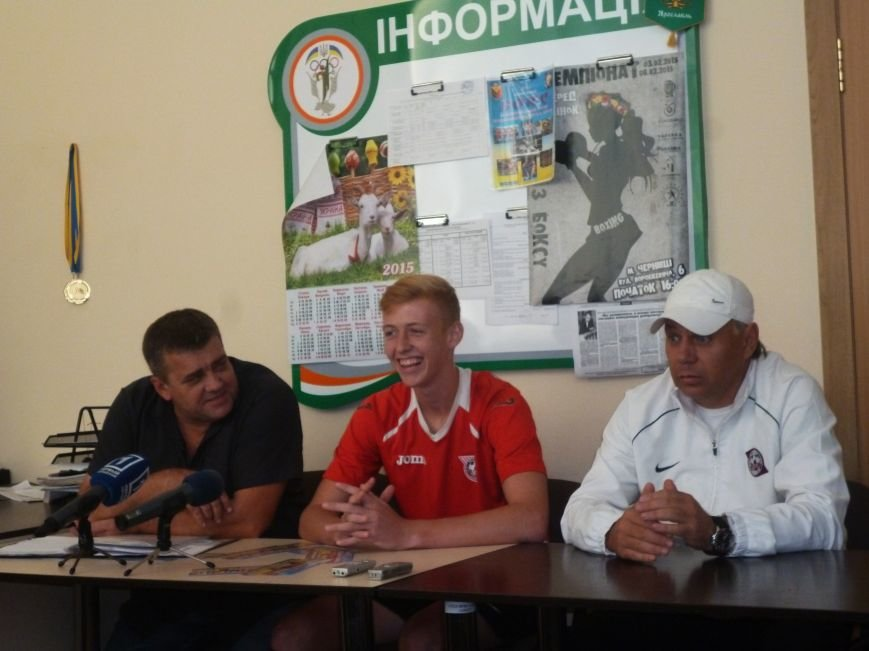 Сергей Дубинский: Мы намерены вернуть команду «Кривбасс» на футбольную карту Украины (ФОТО) (фото) - фото 1