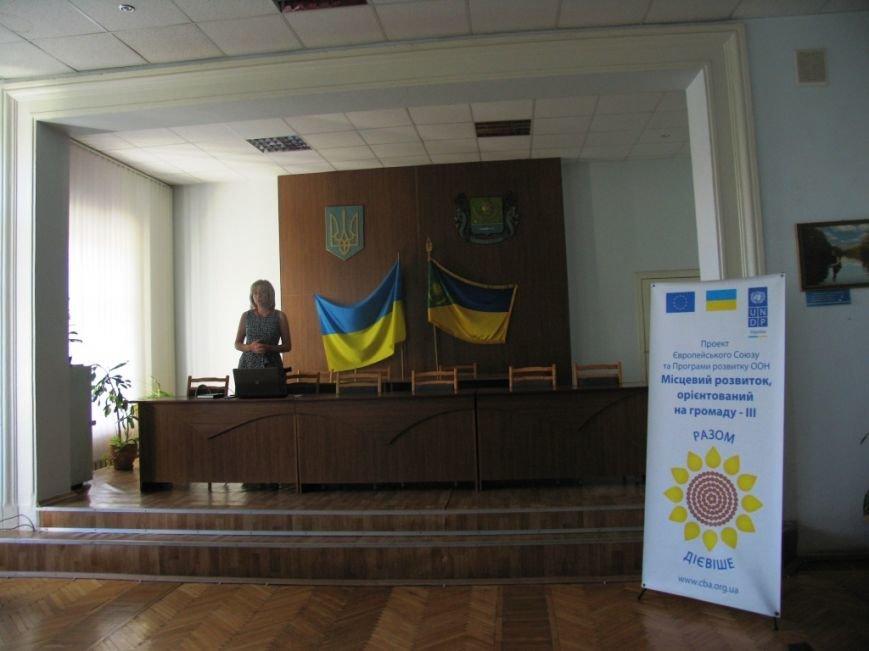 В Славянском районе провели Форум местного развития (фото) - фото 1