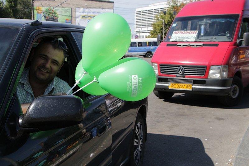 Борис Филатов принял участия в автопробеге и поздравил жителей Днепропетровска с Днем города, фото-5