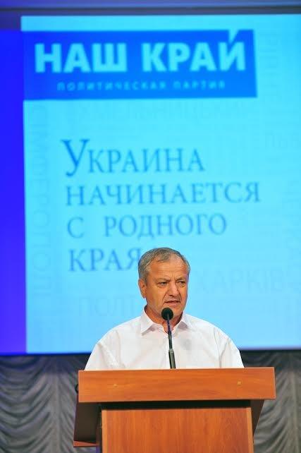 «Наш край»: Крепкие хозяйственники  в городах делают вызов «политическим туристам» (фото) - фото 1