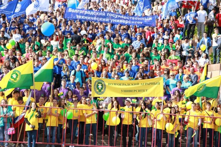 В Волгограде впервые прошел парад студенчества, фото-3