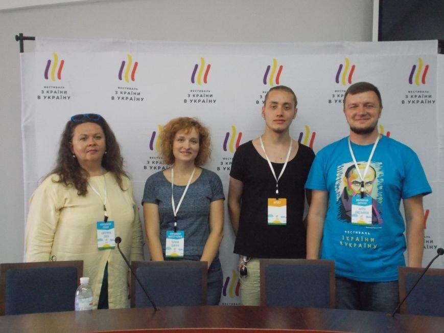 В Бердянске прошел фестиваль дружбы «З країни в Україну» (фото) - фото 1