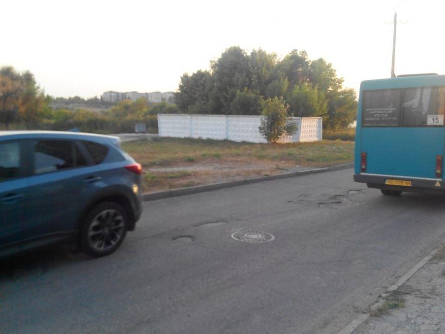 Коммунальные службы Кривого Рога оперативно отреагировали на жалобы горожан (ФОТО) (фото) - фото 1