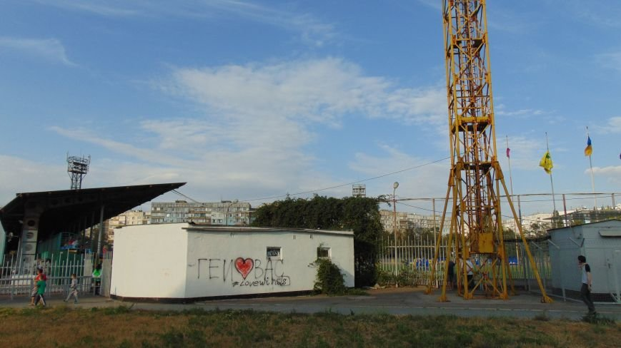 В Мариуполе появилось признание в любви к лицам нетрадиционной ориентации (ФОТОФАКТ) (фото) - фото 2