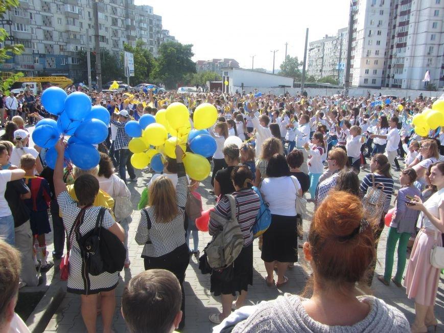 Как отмечал День города пр.Мира (ФОТО), фото-2