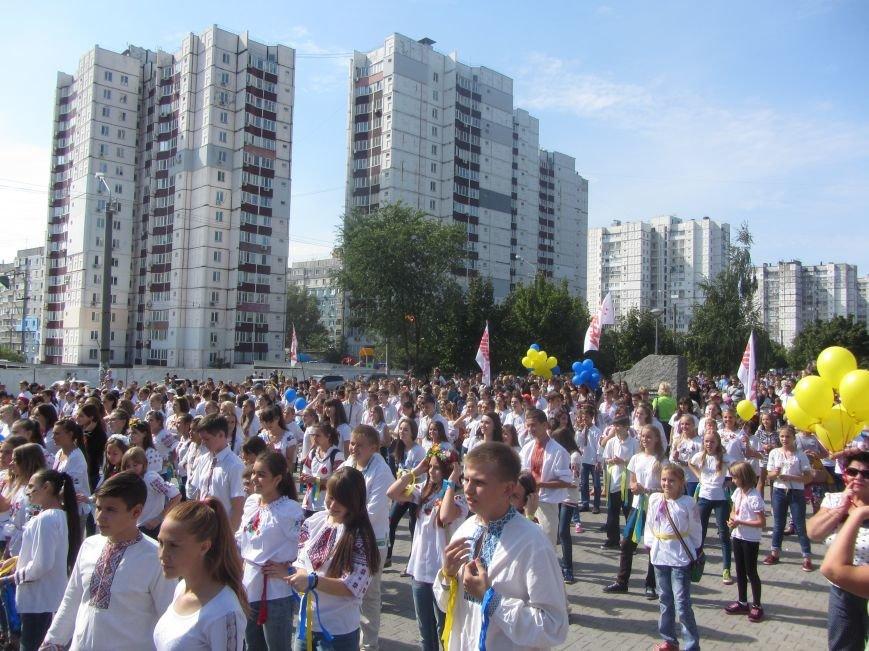 Как отмечал День города пр.Мира (ФОТО), фото-1