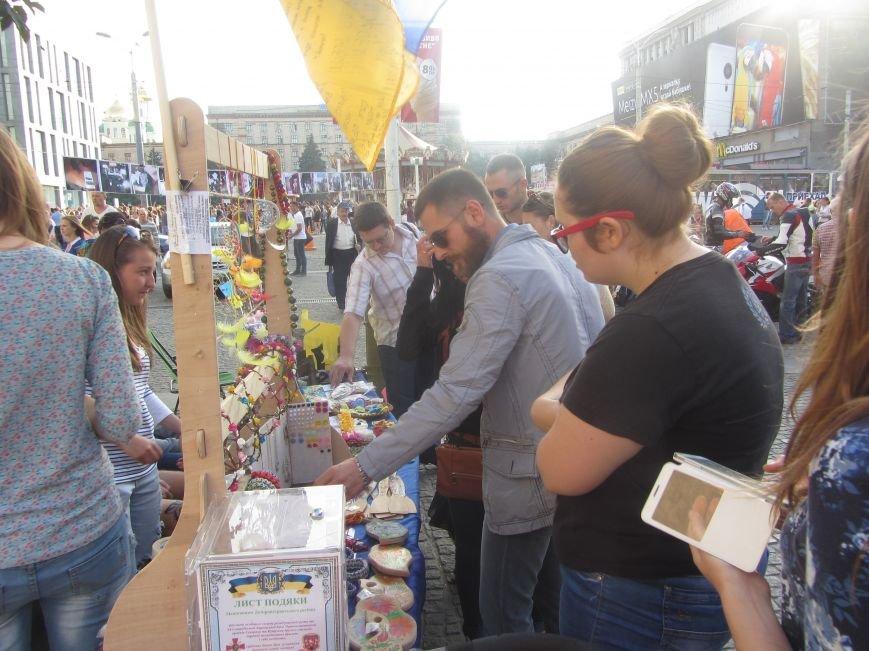 Что интересного в День города на Набережной и в центре? (ФОТО), фото-1