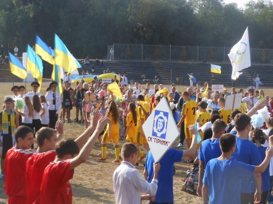 День физкультурника криворожане отметили ярко и спортивно (ФОТО), фото-16