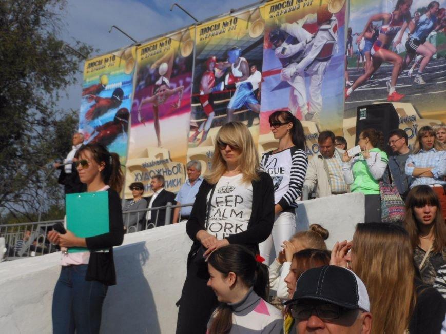 День физкультурника криворожане отметили ярко и спортивно (ФОТО), фото-13