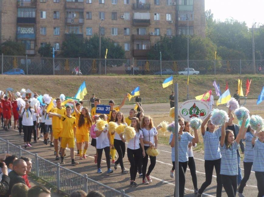 День физкультурника криворожане отметили ярко и спортивно (ФОТО), фото-14