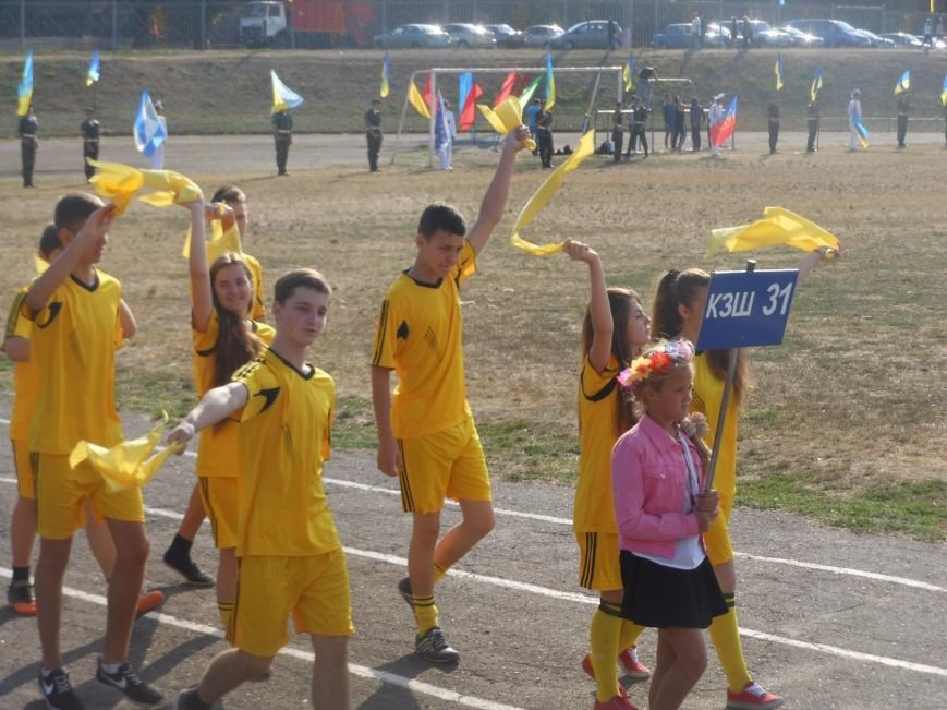День физкультурника криворожане отметили ярко и спортивно (ФОТО), фото-15