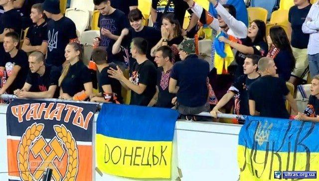 Ультрас «Шахтера» сожгли флаг «ДНР» (ФОТО) (фото) - фото 2