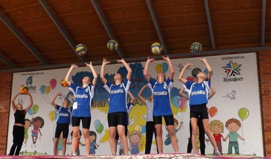 До Дня фізичної культури на Львівщині відзначили кращих спортсменів та провели змагання (ФОТО) (фото) - фото 6