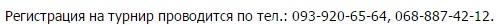 В Днепродзержинске провели шахматный турнир памяти Виктора Литвинова (фото) - фото 1