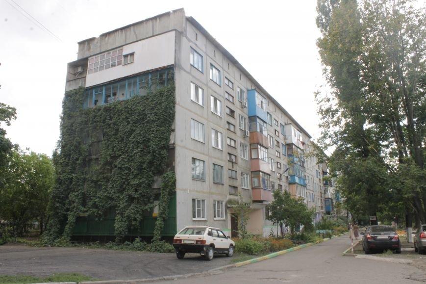 В Доброполье борются за тепло в домах, фото-1