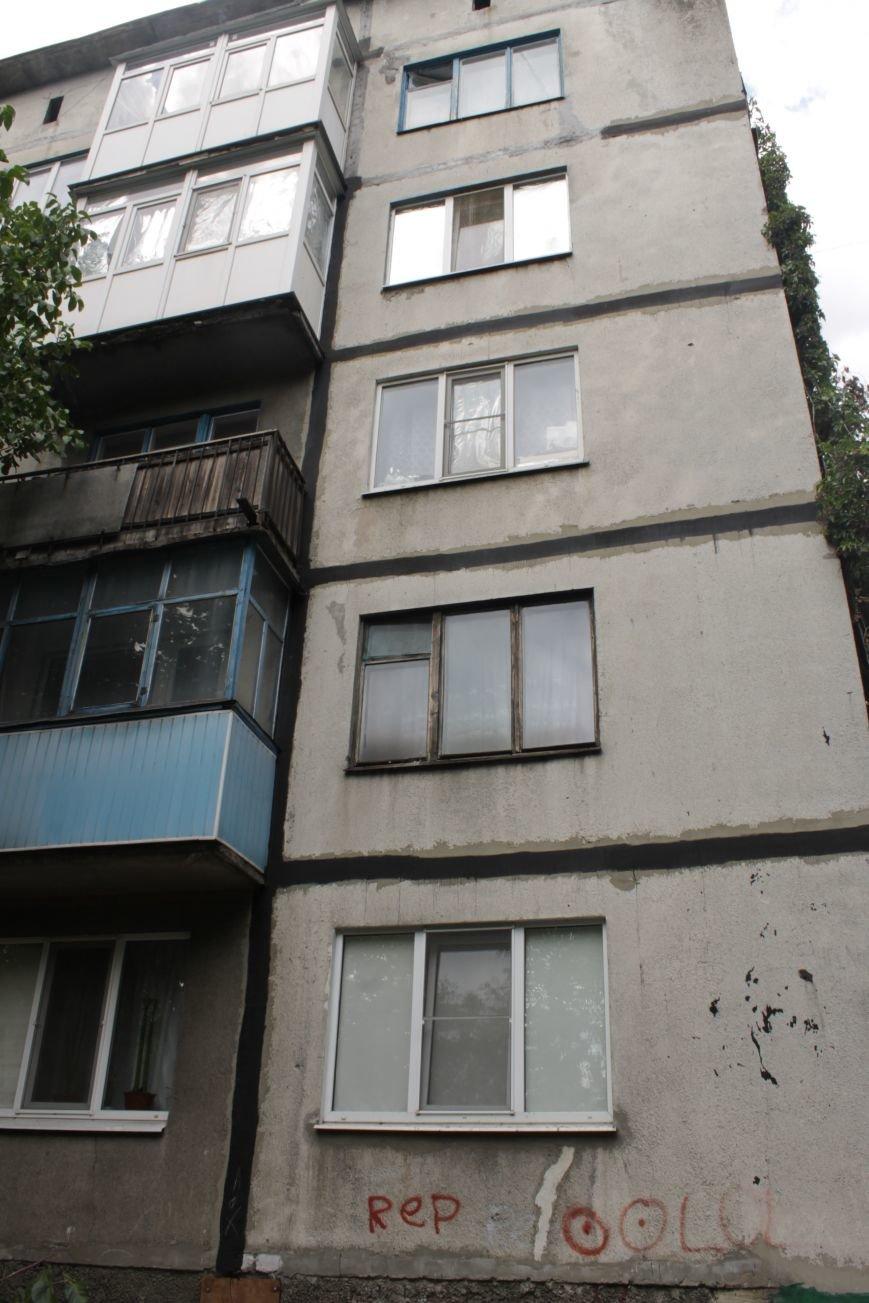В Доброполье борются за тепло в домах, фото-8