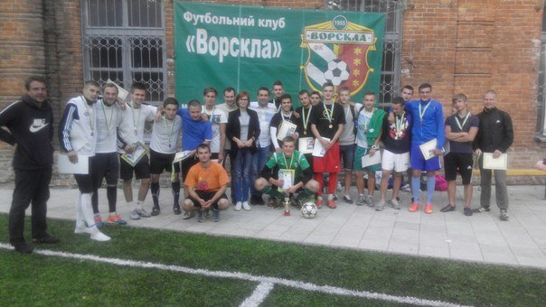 У Полтаві відбувся турнір на Кубок Студреспубліки (фото) - фото 1