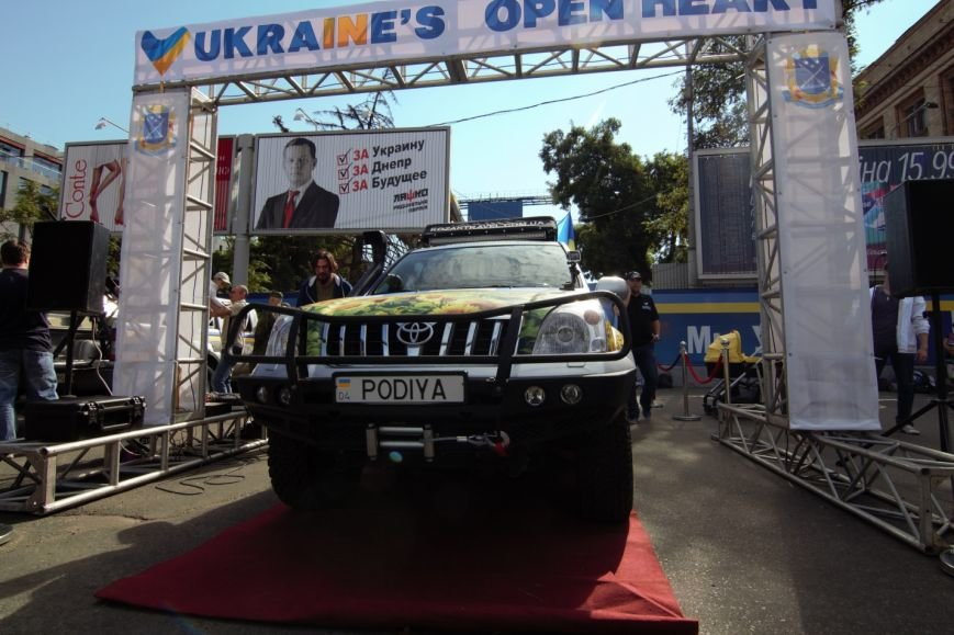 Днепропетровцы уже выехали в годовое турне по миру (ФОТО) (фото) - фото 2
