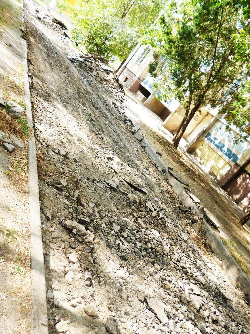 В Кривом Роге быстрыми темпами «латают» Заречный (ФОТО) (фото) - фото 3