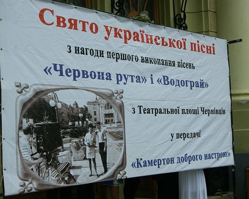 Буковина відзначила Свято української пісні, фото-1
