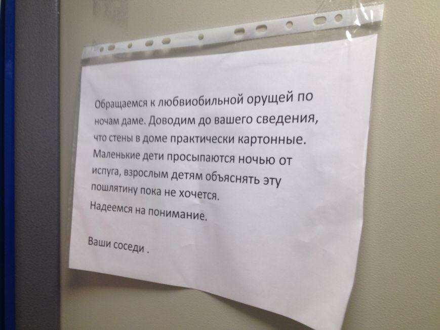 Секс-скандал в ульяновских новостройках, фото-2