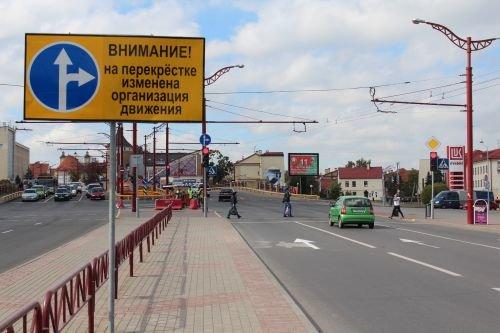 Фотофакт: возле автовокзала меняют организацию движения (обновлено) (фото) - фото 3