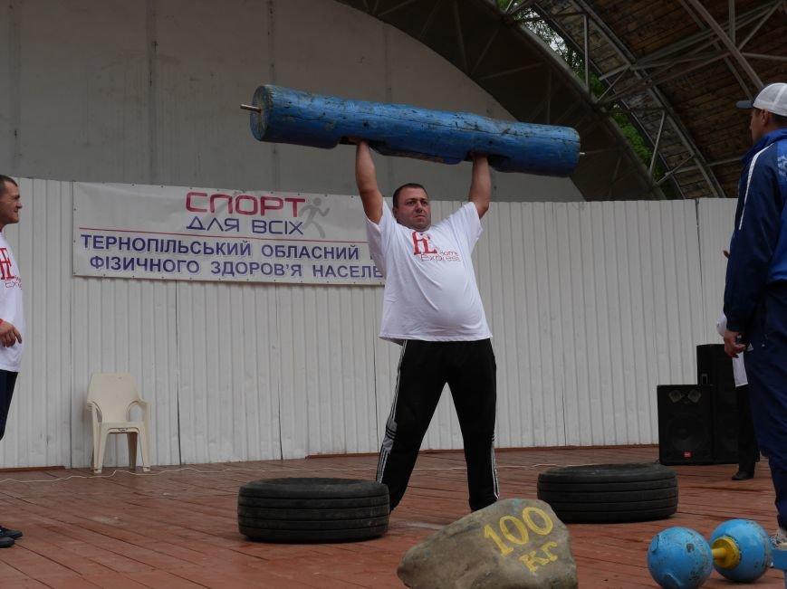 У Тернополі провели турнір з козацького багатоборства (Фото) (фото) - фото 3