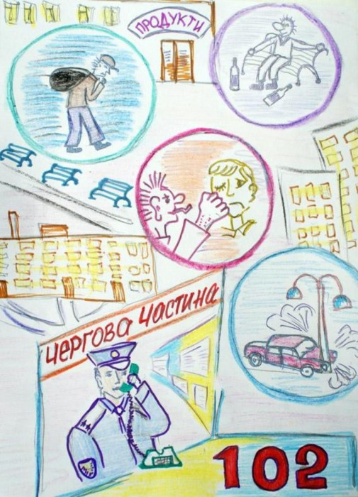 Міліціонери охорони вчергове проводять конкурс дитячого малюнка (фото) - фото 1