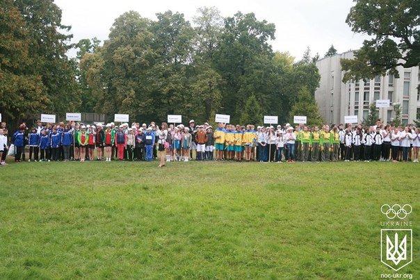 Спортсмены Красноармейского учебно-воспитательного комплекса в финале Всеукраинского проекта «Ты - Лидер» (фото) - фото 2