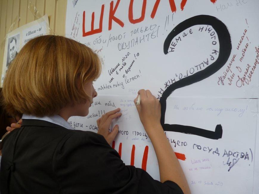 Криворожане скандировали «Ганьба» председателю райисполкома после его попытки перекрутить факты с переводом учащихся в 20 школе (ФОТО) (фото) - фото 1