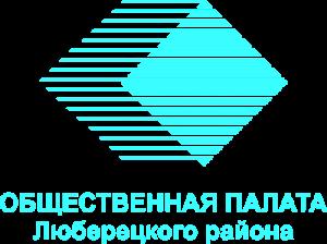 Копия ОПЛР