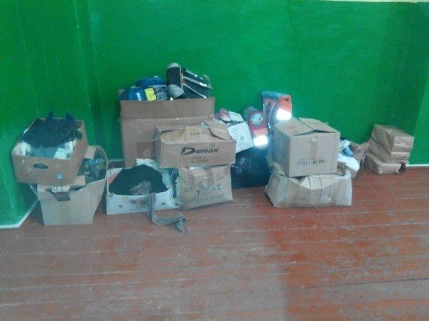Переселенцы Доброполья и района получат помощь от гуманитарного штаба «Ми Є» (фото) - фото 1