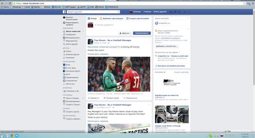 Facebook показал х.. нескольким десяткам тысячам российских пользователей (фото) - фото 1