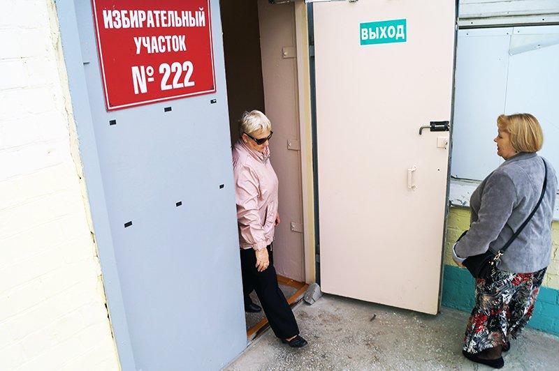 Заголовок: «Чего и следовало ожидать». Как в Белгороде выбирали депутатов в областную Думу шестого созыва (фото) - фото 1