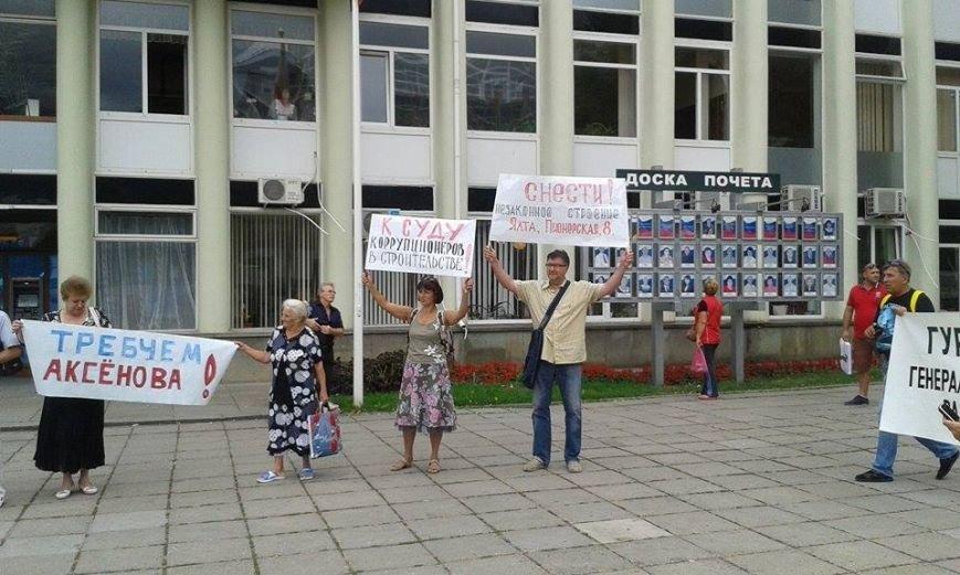 В Ялте прошел пикет перед зданием городской администрации, фото-1