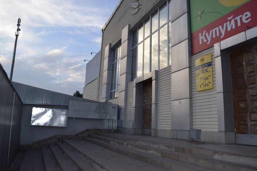 mykolaiv.kolos