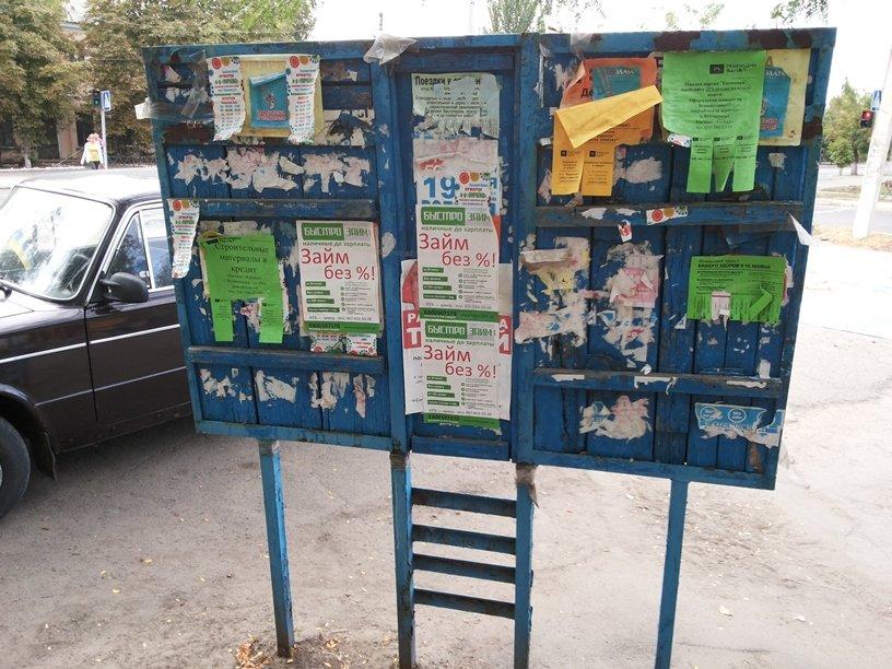 Кандидатам в мэры Николаева негде повесить агитационные плакаты (ФОТО) (фото) - фото 3