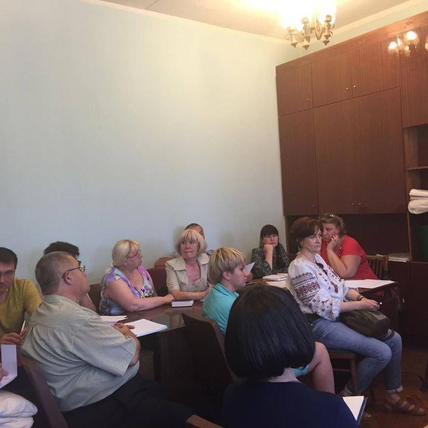 Криворожская городская ТИК сформировала состав районных комиссий (ФОТО) (фото) - фото 1