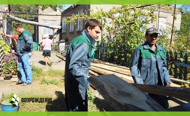 Авдеевская общественная организация помогает восстановить разрушенный дом в соседнем селе (ФОТО) (фото) - фото 1