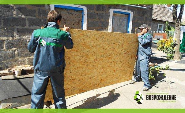 Авдеевская общественная организация помогает восстановить разрушенный дом в соседнем селе (ФОТО), фото-3