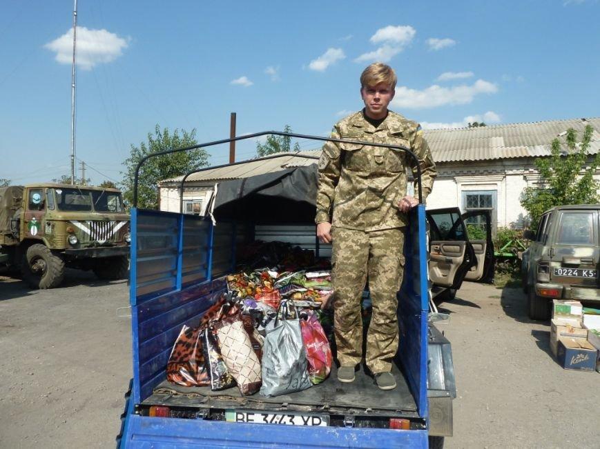Николаевские школьники вместо цветов на 1 сентября собрали подарки для бойцов АТО (ФОТО) (фото) - фото 2