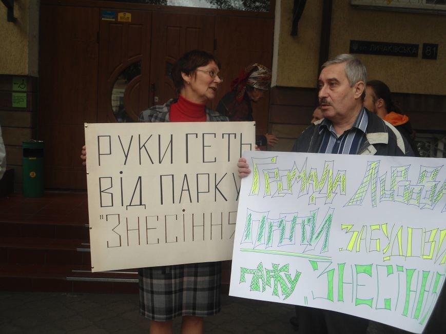 У нас просто викрали три гектари землі, - львів'яни про забудову парку «Знесіння» (ФОТО) (фото) - фото 1
