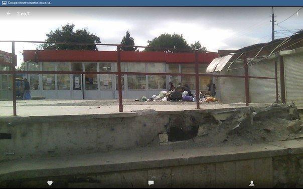 Центральный рынок Симферополя сегодня: стихийщики, горы мусора и ночлежка для бомжей на месте снесенной «стекляшки» (ФОТОФАКТ) (фото) - фото 5