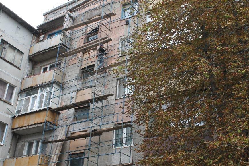 Как решаются в Артемовске вопросы энергосбережения, фото-1